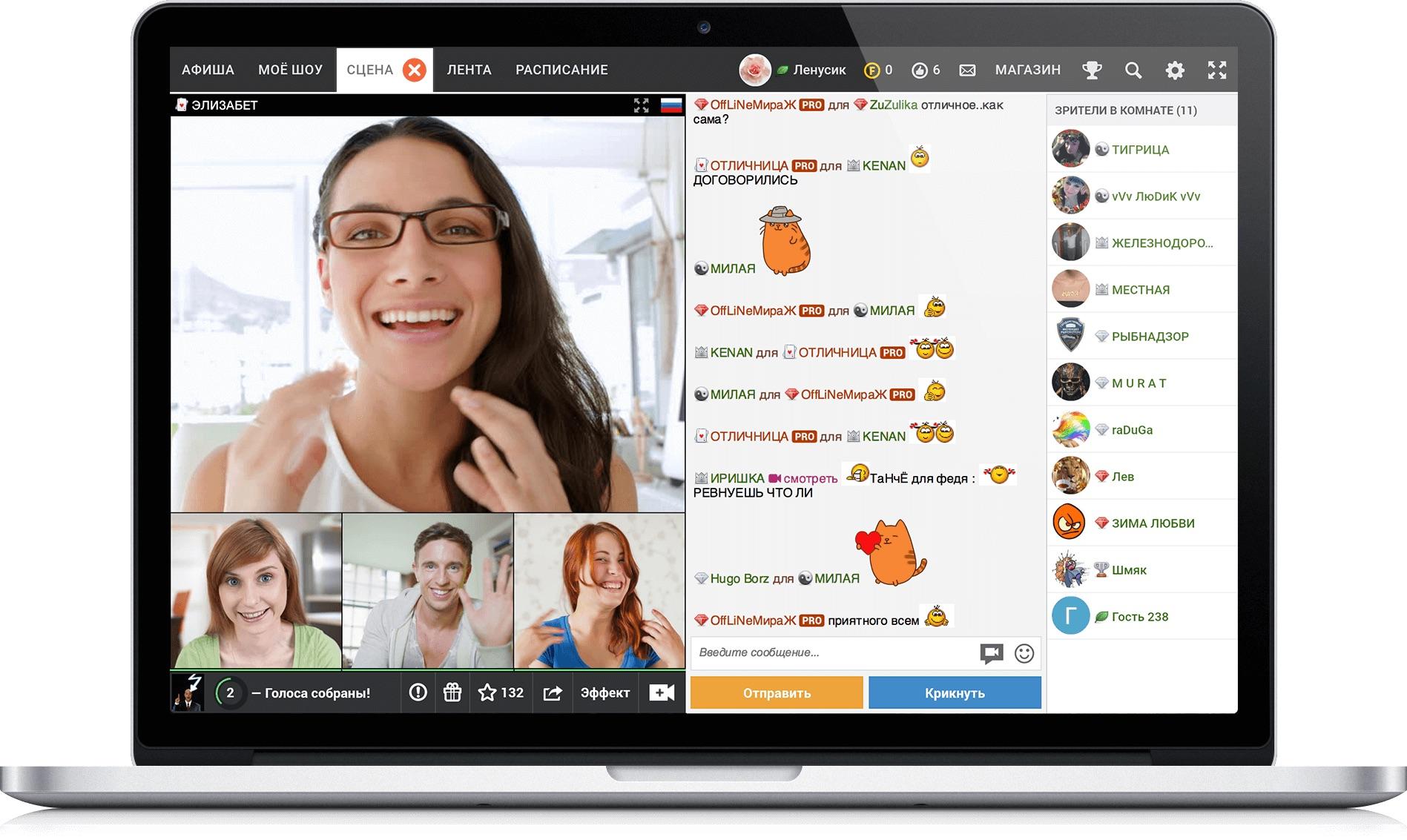 веб камеры онлайн знакомства без регистрации общения