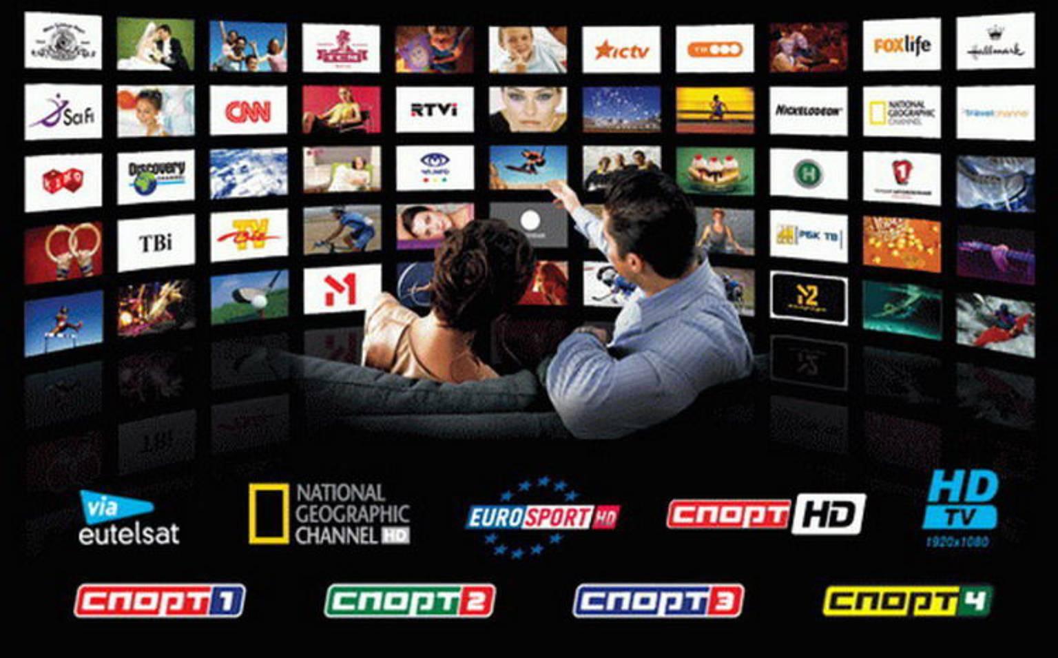 Спутниковые каналы онлайн бесплатно смотреть 1 фотография